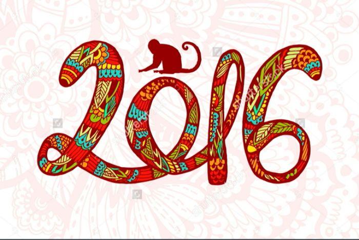 Kineska nova godina majmuna