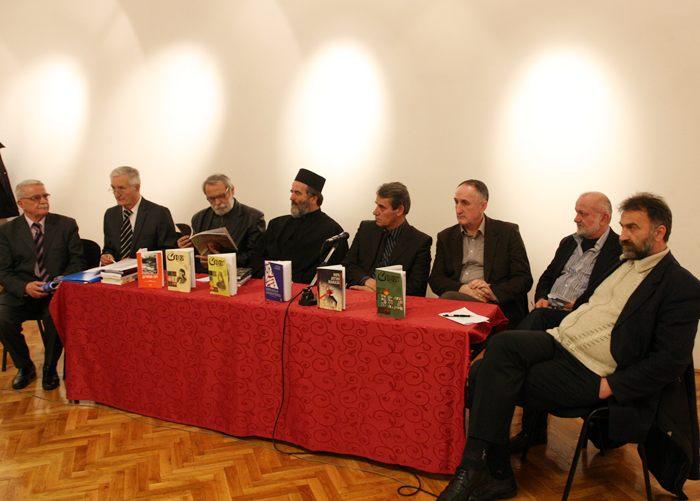 knjiga cirilica i latinogorica trebinje