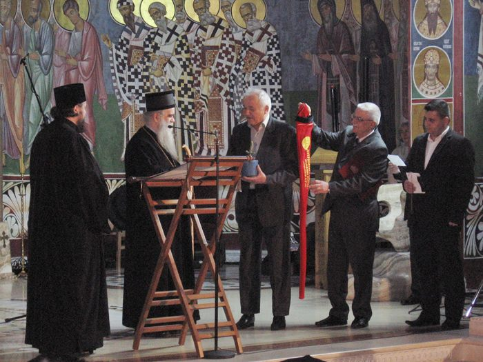 knjizevna nagrada avramov stap mitropolitu amfilohiju