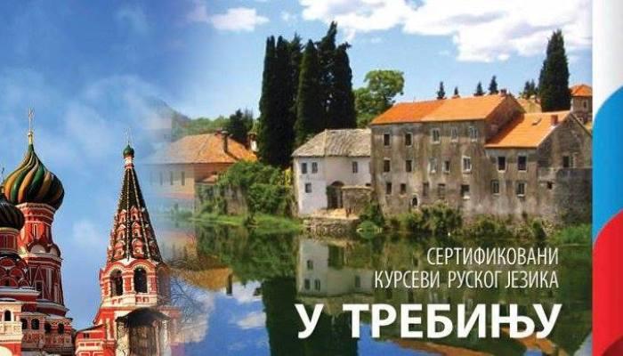 kursevi ruskog jezika trebinje