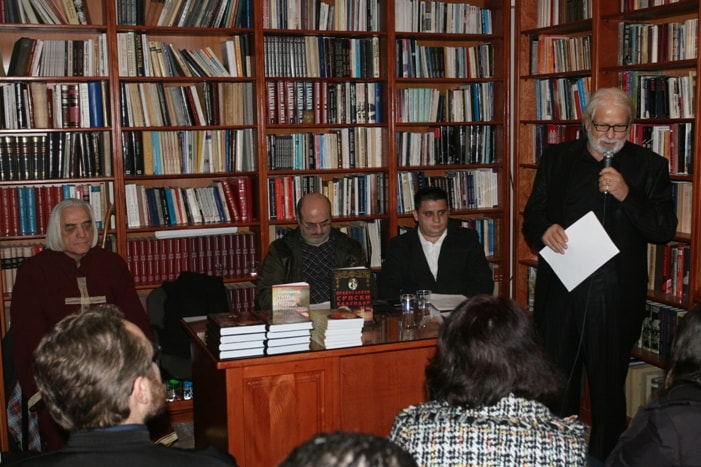 pravoslavni srpski kalendar knjiga promocija trebinje