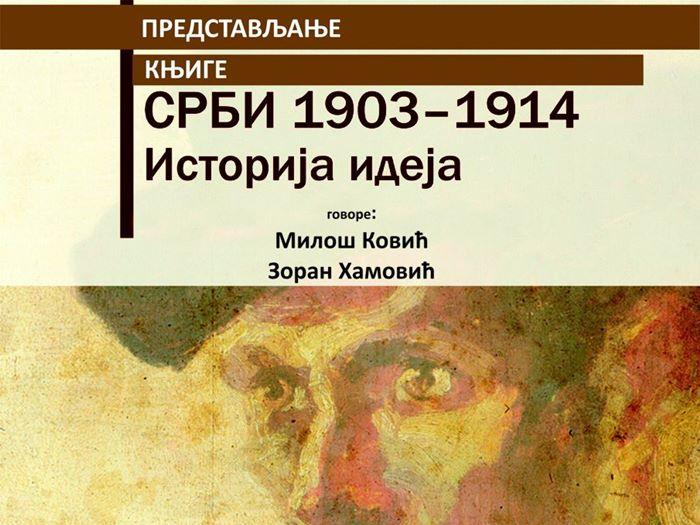 srbi 1903 1914 knjiga
