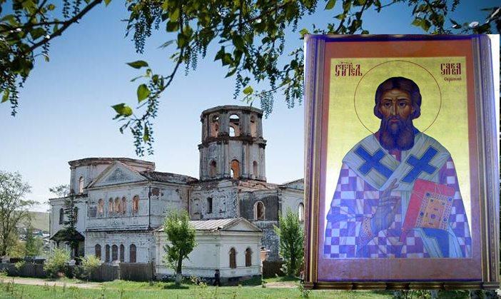 crkva i ikona svetog save kjahta