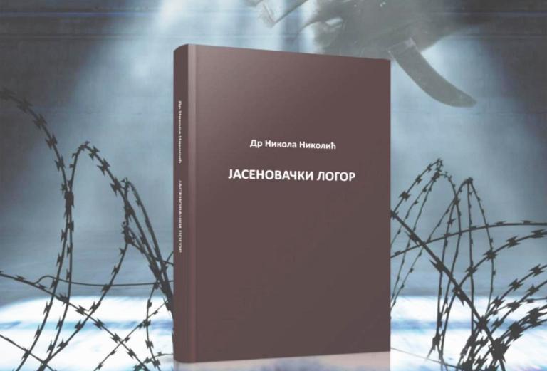 knjiga jasenovacki logor