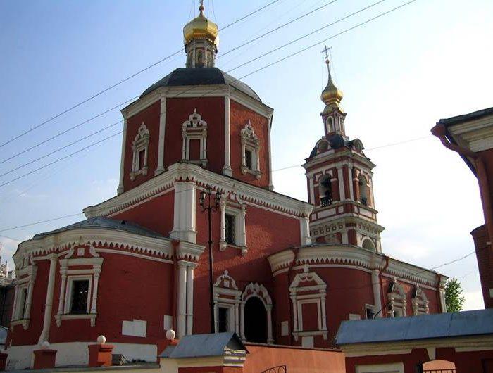 Hilandarsko podvorje u Moskvi