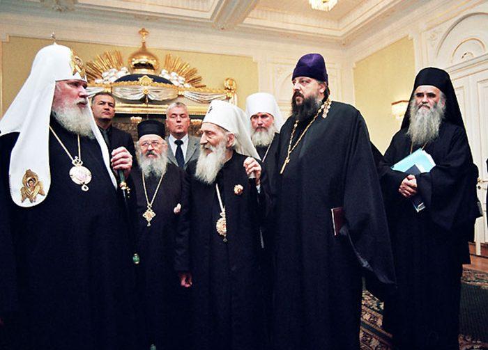 predvorje srpske pravoslavne crkve rusija