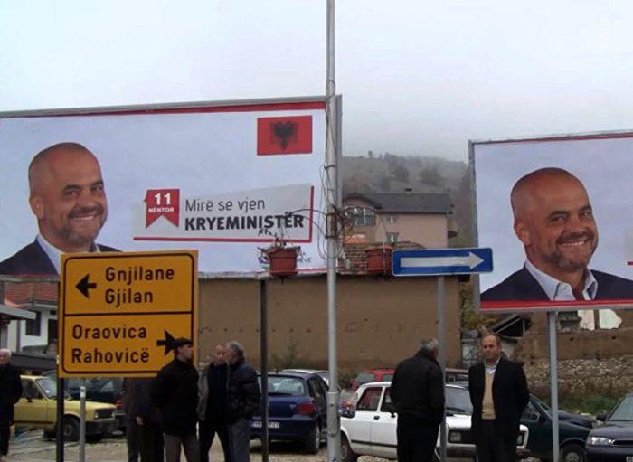 albanizacija srbija