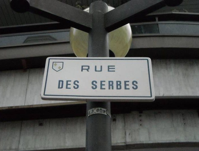 kan srpska ulica