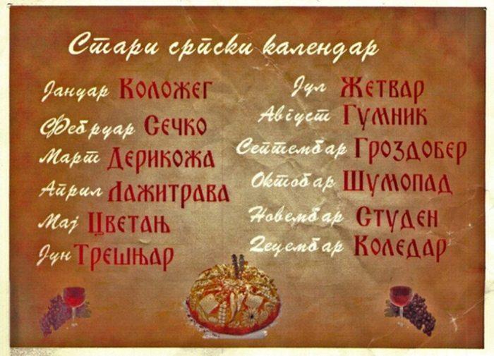 najstariji srpski kalendar