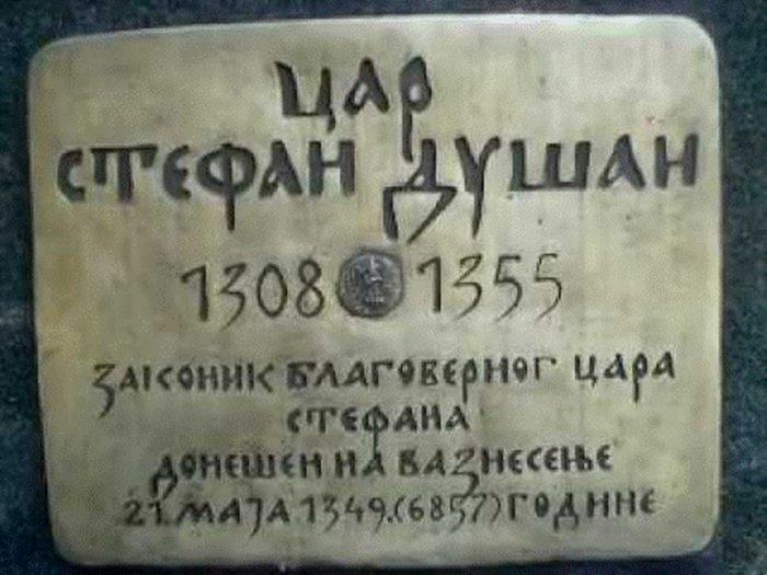 srpski kalendar
