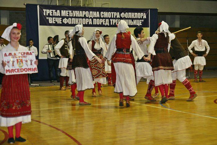 treca medjunarodna smotra veterana folklora trebinje 2016 ani jovan ducic