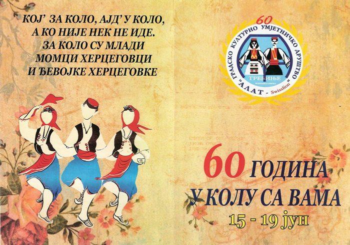 60 godina alata program