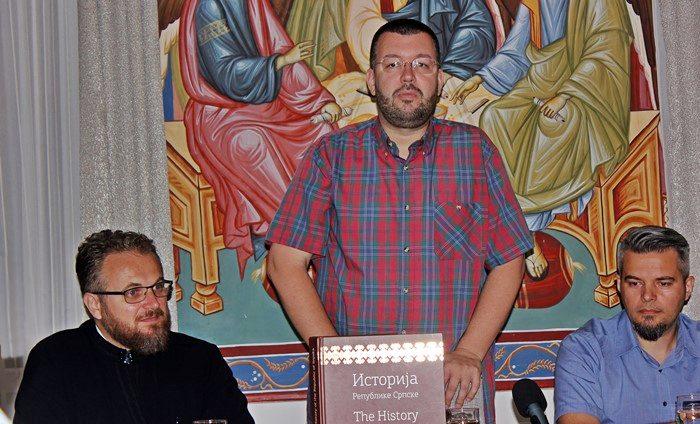cedomir antic istorija republike srpske