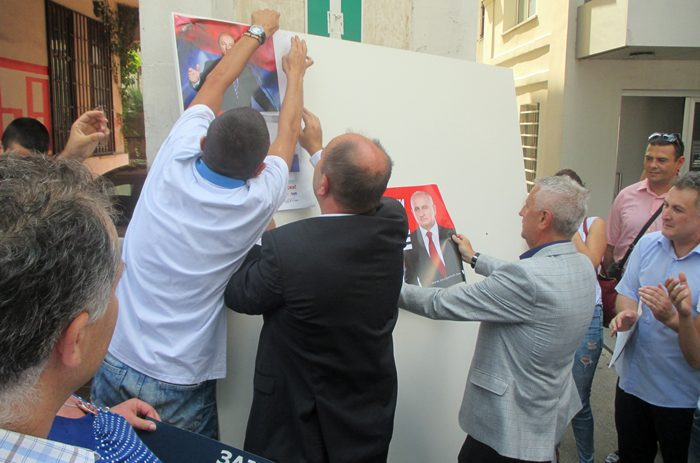 snsd luka petrovic prvi plakat