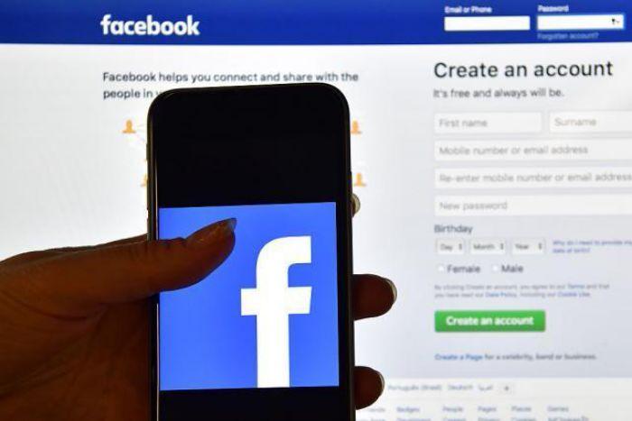 Facebook spijuniranje