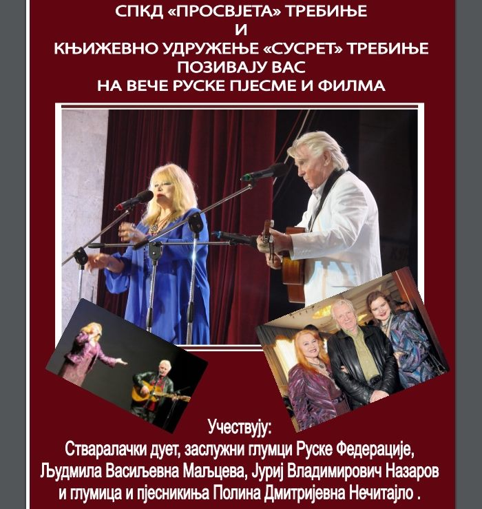 vece-rusa-trebinje