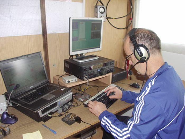 radio klub trebinje