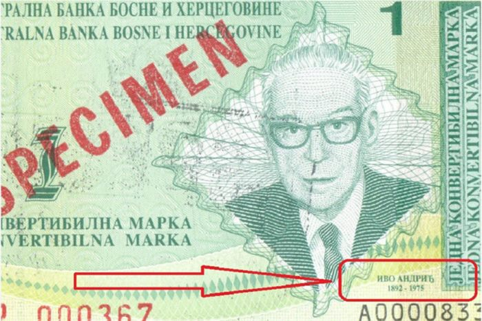 novcanica 1KM (2)