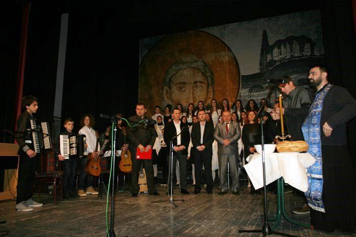 svetosavska