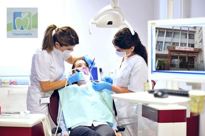 stomatologija trebinje