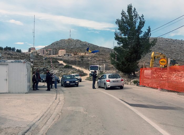 ivanica gradnja granicnog prelaza