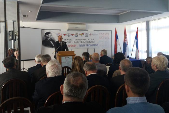 skup o srpskom jeziku i cirilici (1)