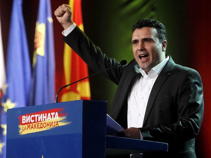 zaev makedonija
