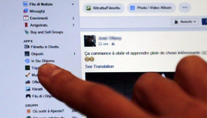 gledanje fb