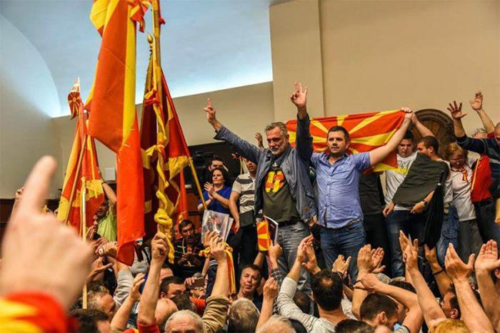 makedonija neredi