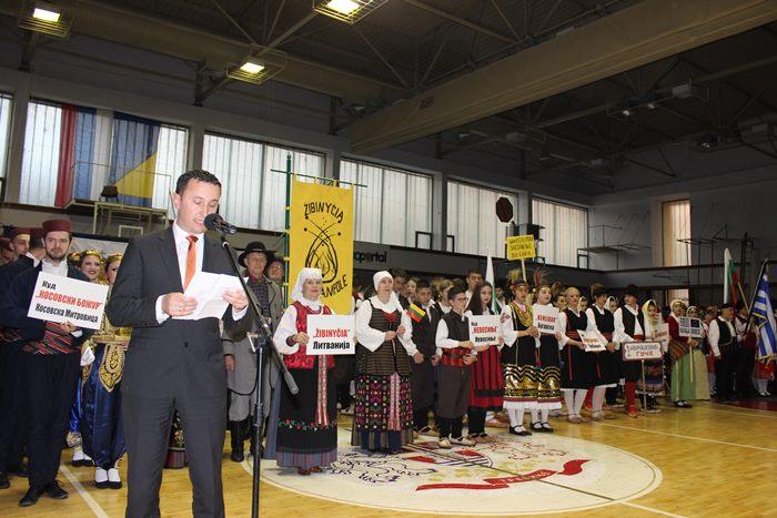 sabor i festival folklora trebinje 2017