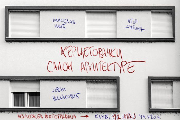 hercegovacki salon arhitekture izlozba