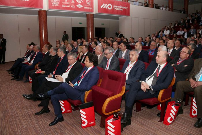 investiciona konferencija trebinje