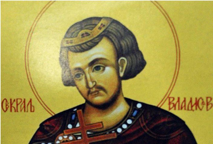 kralj vladislav