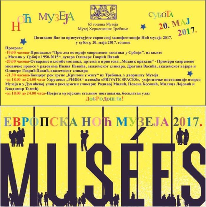 noc muzeja trebinje 2017