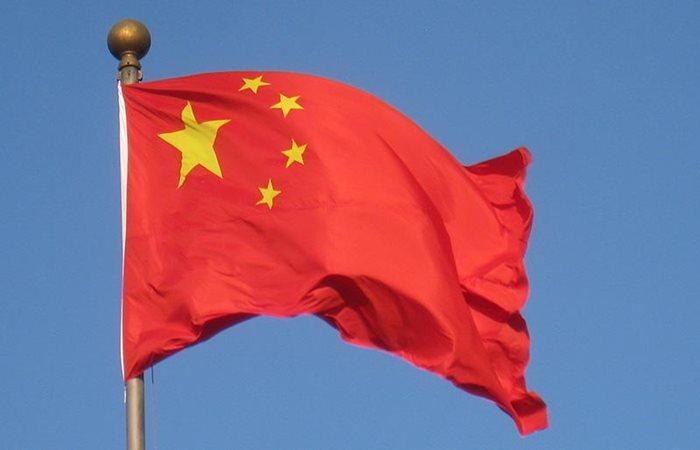 kineska zastava