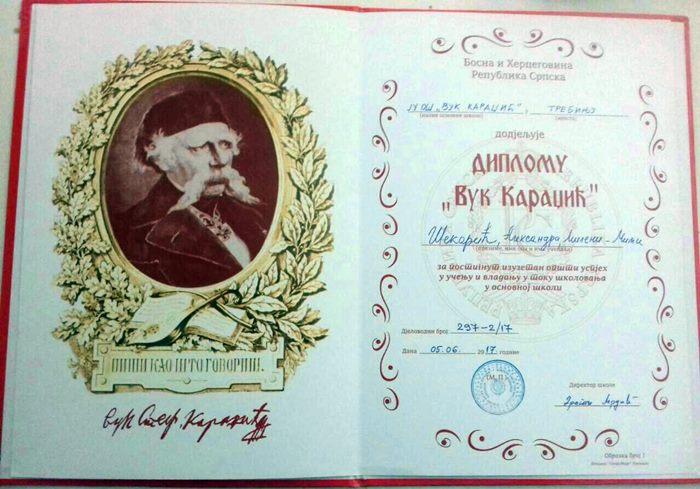 vukova diploma