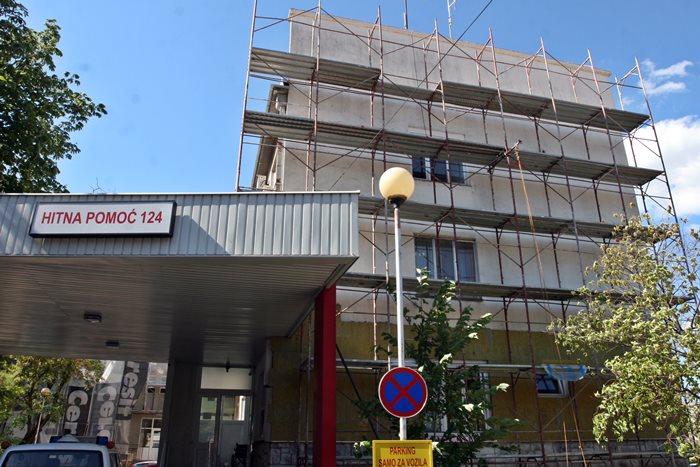 bolnica trebinje radovi rekonstrukcija