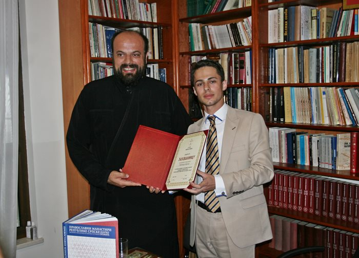 knjiga pravoslavni manastiri republike srpske marko romic