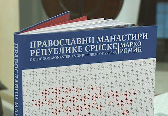 monografija pravoslavni manastiri republike srpske