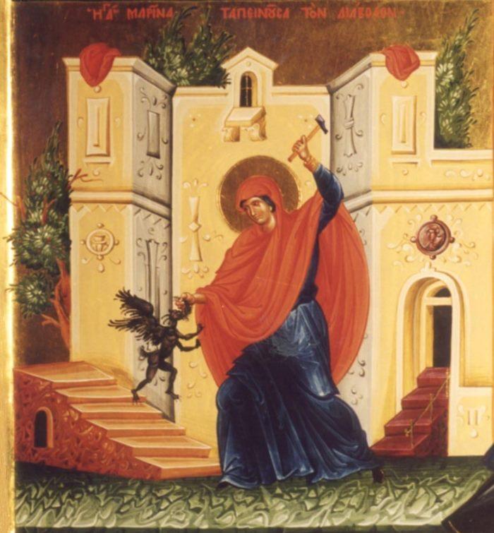 ognjena marija