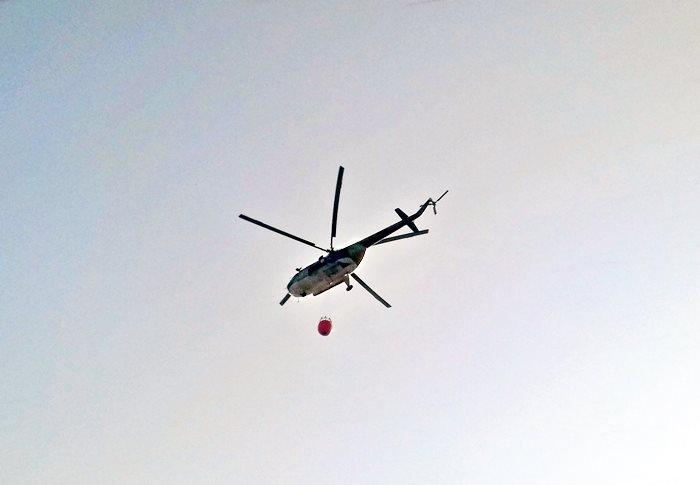 helikopter pozar
