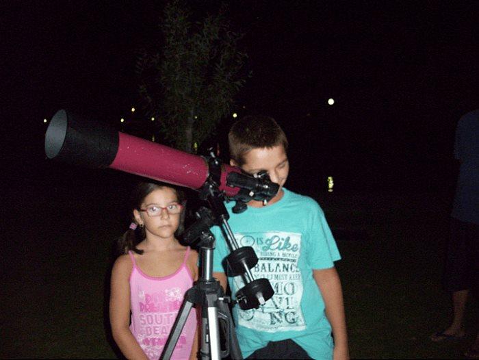 posmatranje mjeseca