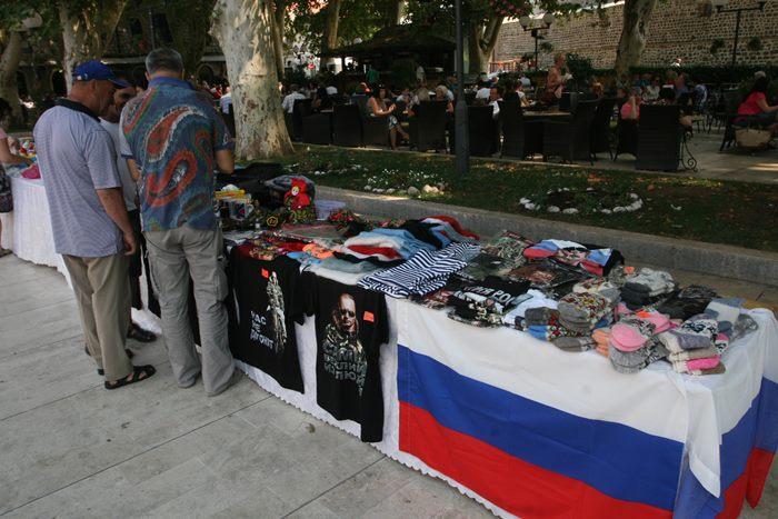 rusi festival trebinje
