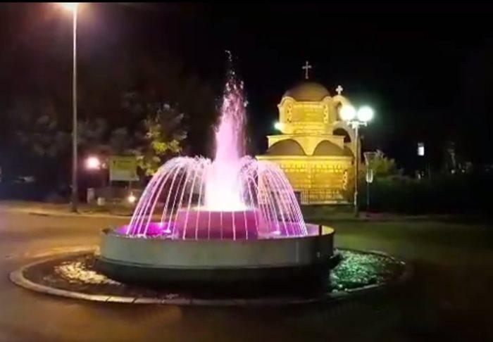 svjetleca fontana trebinje