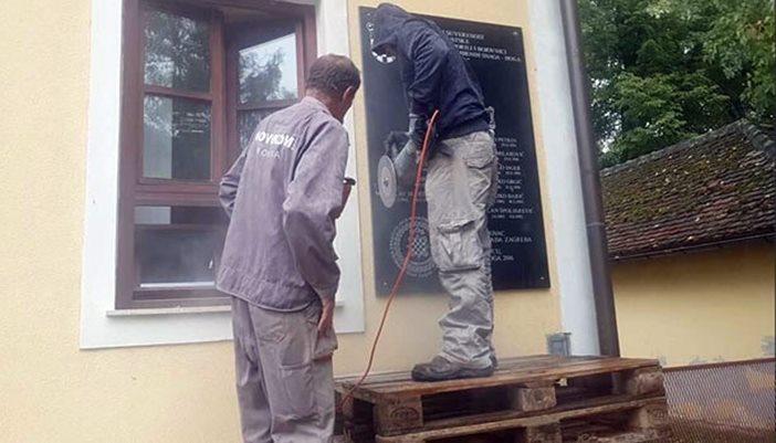 ploca jasenovac ustaski pozdrav