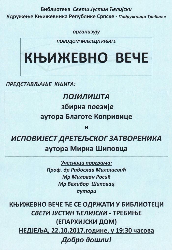 plakat za knjizevno vece