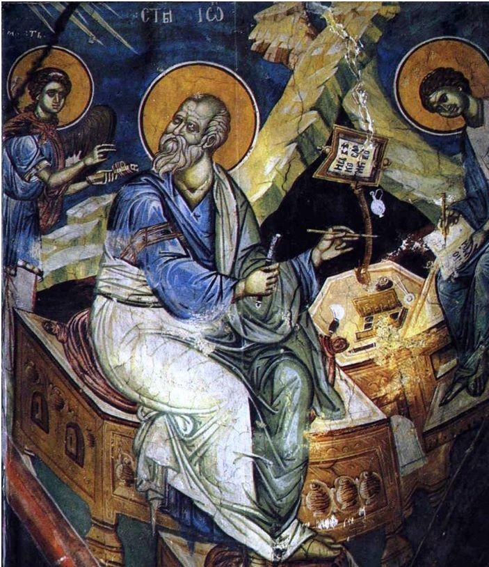 sveti jovan bogoslov freska