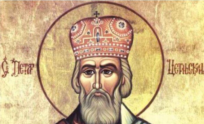 sveti petar cetinjski