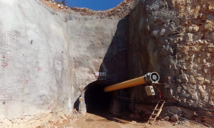 tunel za odvodnjavanje Bileckog polja