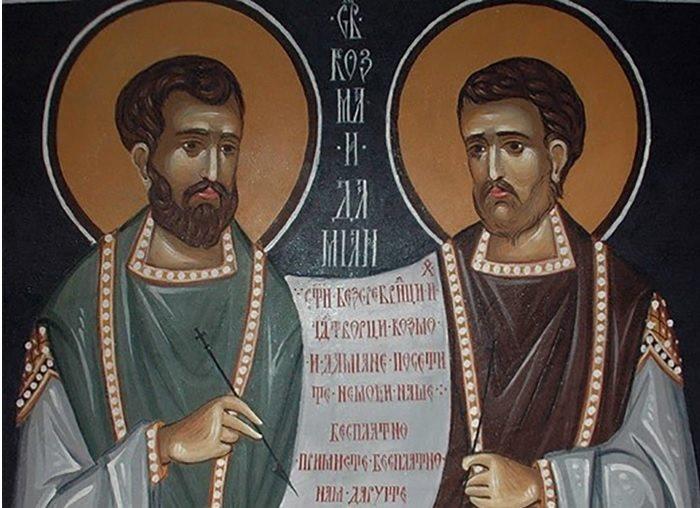 sveti kozma i damjan sveti vracevi